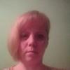 Татьяна, 39, г.Северск