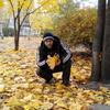 Сергей, 46, г.Горишние Плавни
