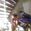 Grinya, 33, Bakhchisaray