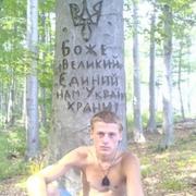 Іван из Болехова желает познакомиться с тобой