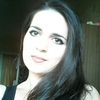 Марина, 39, г.Бастер