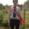 Сергей, 17, г.Ростов-на-Дону