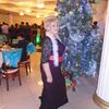 валентина, 61, г.Астана