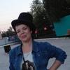 Tusya, 40, Abéché
