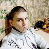Дмитрий, 21, г.Нижний Новгород