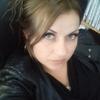 Екатерина, 31, г.Одесса