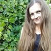 Ирина, 40, г.Костанай