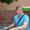 Александр, 34, г.Новый Оскол