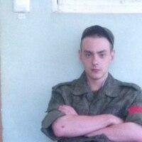 Паштет, 26 лет, Лев, Долгопрудный