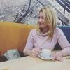 Ирина, 44, Кропивницький (Кіровоград)