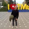 Dragutin, 71, г.Белград