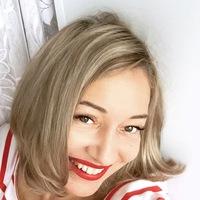 Динара, 43 года, Овен, Москва
