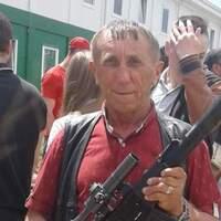 Аликс, 59 лет, Овен, Каменоломни