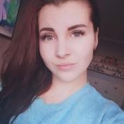 Аня 24 Кривой Рог