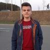 Кирилл, 19, г.Минск