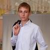 Влад, 24, г.Городище