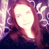 Інна, 21, Тернопіль