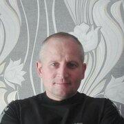 Денис 39 Киев