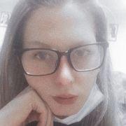 Екатерина 33 Сыктывкар