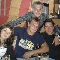 Иван, 30 лет, Водолей, Новоалександровск