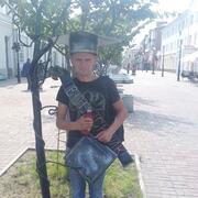 Сергей 39 Глухов