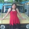 Елена, 33, г.Алмалык