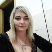 Ирина 25 Екатеринбург