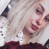 Карина, 23, г.Москва