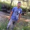 Dmitriy, 41, Georgievka