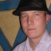 Евгений, 28 лет, Водолей, Москва
