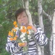Людмила 60 Иркутск