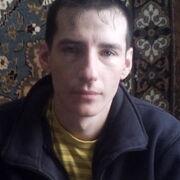 Дмитрий 33 Нижний Новгород