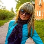 Социальные знакомства иркутск