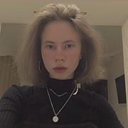 Саша 18 Ульяновск