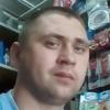 Денис, 30, Новомосковськ