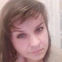 Юлия, 35 лет, Близнецы, Светлогорск