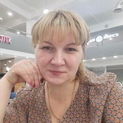 Ирина 39 Чебоксары