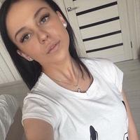 Карина, 22 года, Водолей, Екатеринбург