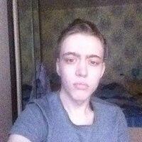 Геннадий, 21 год, Близнецы, Евпатория
