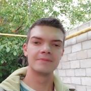 Stanislav Grivnak 28 Кишинёв