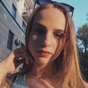 Мария 18 Самара