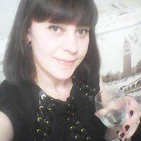 ~•~Наталья~•~, 33 года, Козерог, Томск