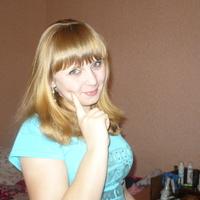 Маришка, 29 лет, Водолей, Кемерово