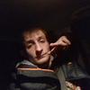 Andriy Bilyk, 24, Тернопіль