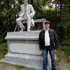 Сергей, 44, Кропивницький (Кіровоград)