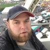 Сергей, 34, г.Altenstadt