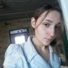 Лилия Кастрыкина, 22, г.Волгоград