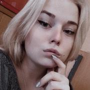 Настя 20 Челябинск