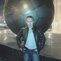 Виктор, 45 лет, Козерог, Москва