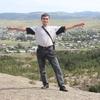 Руслан, 36, г.Шахтинск